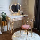化妝凳 ins簡約現代休閒靠背椅創意鐵藝蝴蝶結化妝椅美甲凳 果果輕時尚igo