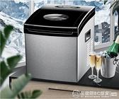 製冰機 恒洋制冰機商用奶茶店小型家用方冰機25kg大型冷飲店迷你冰塊機QM 圖拉斯3C百貨
