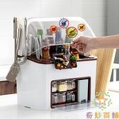 家用佐料瓶調味料收納架套裝多功能廚房帶蓋調料盒組合【奇妙商舖】