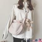 熱賣帆布包 夏季韓國工裝帆布包女斜背日系原宿大學生上課書包單肩布袋學院風 coco