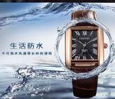 情侶對錶 一對男錶女錶長方形錶盤皮帶 sxx3087 【雅居屋】