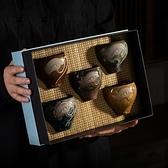 茶杯禮盒(五入裝)-蓮生吉祥五行品茗陶瓷杯74aj6[時尚巴黎]