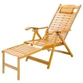 躺椅摺疊午休椅簡易便攜家用老人午睡椅摺疊椅竹躺椅涼休閒椅  ATF  夏季狂歡