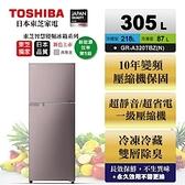 歡迎來電洽詢《長宏》TOSHIBA東芝雙門變頻冰箱305公升【GR-A320TBZ(N)香檳金】能源效率第一級
