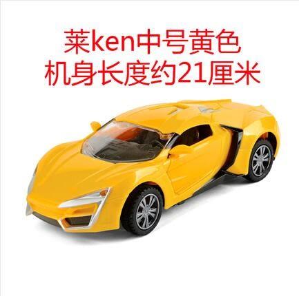 遙控汽車可充電跑車兒童玩具車賽車電動男孩汽車耐撞模型禮物玩具 店長嚴選