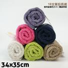 【衣襪酷】雙星 御用級素色方巾 觸感柔軟...