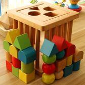 一歲寶寶男孩益智形狀配對認知木質積木蒙氏早教玩具0-1-3歲嬰兒jy【全館免運限時八折】