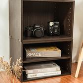 樂嫚妮 收納櫃 二層空櫃-2入組-深胡桃木色