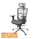 GXG 高背電腦椅 (摺疊/滑面扶手) ...