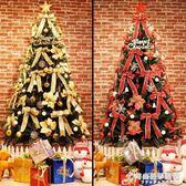 1.8米聖誕樹套餐1.2米1.5米2.1米2.4米3米豪華加密聖誕樹聖誕裝飾WD 時尚芭莎
