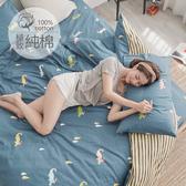 [小日常寢居]#B218#100%天然極致純棉5x6.2尺標準雙人床包+枕套三件組(不含被套)*台灣製 床單