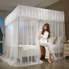 蚊帳家用加厚加密三開門宮廷落地1.5米1.8床公主風紋帳1.2m單雙人