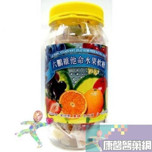康馨-【六鵬】維他命水果軟糖80g