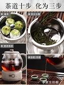 煮茶器煮茶壺黑茶蒸茶器家用全自動蒸汽養生壺蒸茶壺小型-220V-享家