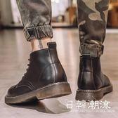 馬丁鞋  中幫馬丁靴男英倫風皮靴高幫鞋2018冬季加絨短靴百搭真皮潮男靴子