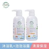 【泡泡沐浴組】HH寶貝2合一燕麥敏弱沐浴乳(500g)+HH寶貝燕麥皂素泡泡浴露(500g)