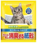 [寵樂子]日本Unicharm嬌聯 消臭香味紙砂 (無香)  5L