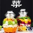 密封罐加厚玻璃透明腌制罐腌菜壇子泡菜壇子咸菜缸家用【古怪舍】