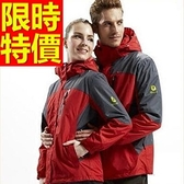 登山外套-防水保暖防風透氣情侶款滑雪夾克(單件)62y20[時尚巴黎]