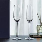 雞尾酒杯 手工刻花 香檳杯禮盒套裝甜酒杯氣泡紅酒杯雞尾酒杯一對