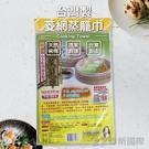 【珍昕】台灣製 菱網蒸籠巾 (一包10入)(直徑約27.5cm)/蒸籠布/紗布巾/不黏布/耐高溫