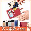 小米8 紅米6 Mate20 Pro ZenFone 5Z ZS620KL 華為 nova 3i 細扣卡夾 透明軟殼 手機殼 插卡殼 空壓殼 訂製
