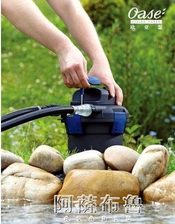 魚池過濾器 歐亞瑟德國戶外家用水池魚池過濾器小型生態循環過濾系統凈水室外 MKS阿薩布魯