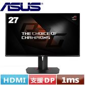 ASUS華碩 SWIFT PG278QR 27型電競螢幕