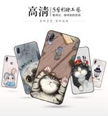 華碩 Zenfone Max M2 ZB633KL 手機殼 高清 彩繪 卡通 保護套 傲嬌 貓咪 保護殼 全包 軟殼