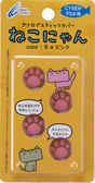 CYBER PS4 貓印類比鈕 茶粉色