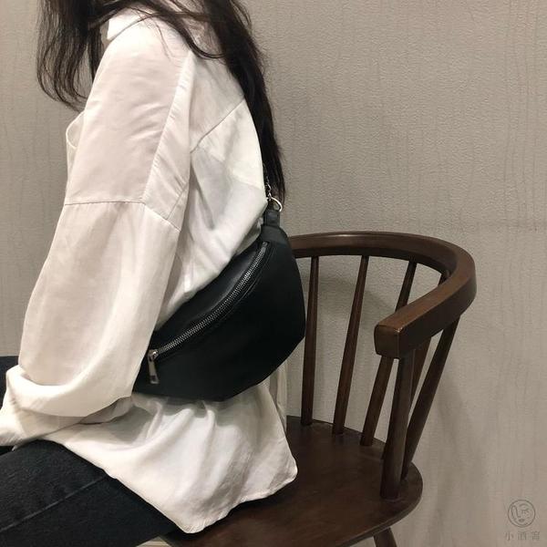 潮側背百搭小包包女時尚韓版胸包腰包女【小酒窩服飾】