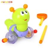 匯樂DS104兒童嬰幼兒拖拉學步手拉車寶寶手推車男女益智玩具1-3歲