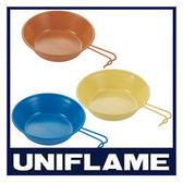 Uniflame ECO 900ml 易清洗不鏽鋼碗 666586 藍 露營│野炊