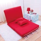 伊登 簡約時尚 單人沙發床(紅)
