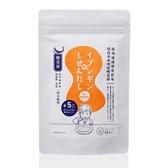 日本 ORIDGE 無食鹽昆布柴魚粉75g(湯包15入)