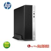 ▲加碼好禮送▼ HP ProDesk 400 G6 SFF 8JP27PA 小型商用電腦 ( i3-9100 / 8G / 256G+1TB / WIN10PRO )