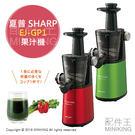 【配件王】日本代購 SHARP 夏普 E...
