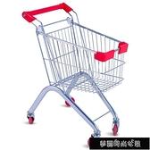 網紅兒童購物車小孩子迷你超市手推車寶寶金屬玩具車童趣車小推車 【快速出貨】