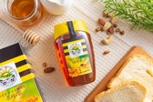 皇家金鐉龍眼蜂蜜500g(蜂蜜隨身瓶/沖泡飲品/優質好蜜)【養蜂人家】