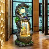 假山流水噴泉魚缸陽臺擺件風水招財客廳室內玄關裝飾品 萬客居