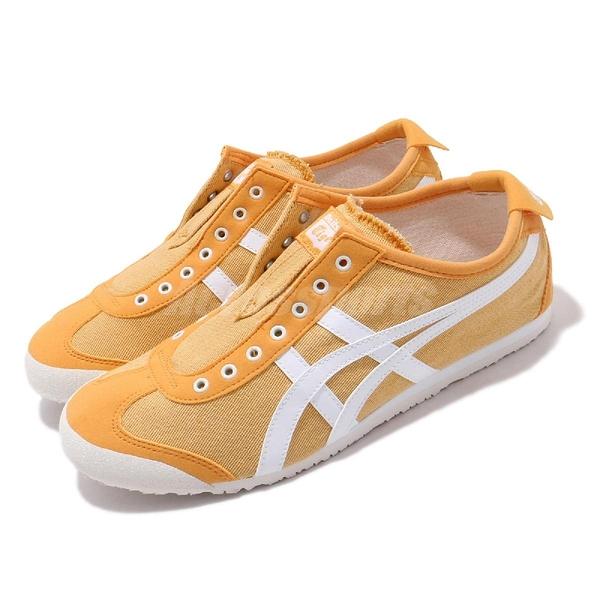 Onitsuka Tiger 休閒鞋 Mexico 66 Slip-On 黃 白 Tiger 女鞋 運動鞋 【ACS】 1183A580751