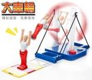 【大車輪體操遊戲機】日本超夯遊戲 單槓 桌遊 孩童遊戲 媽咪寶貝CF128242 [百貨通]