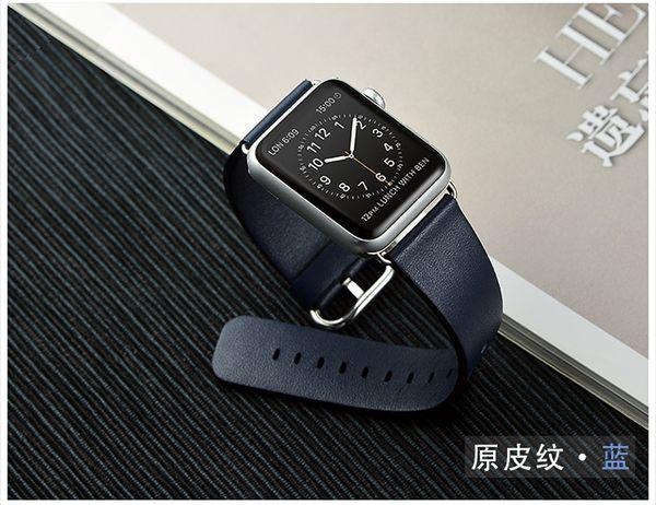 蘋果錶帶 適用Apple Watch原裝手錶帶 Iwatch蘋果表帶 applewatch 表帶 薇薇