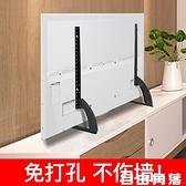 通用電視掛架免打孔電視機底座支架萬能桌面支架32/43/50/55/65  自由角落