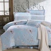 ✰雙人 薄床包兩用被四件組✰ 100%純天絲(加高35CM)《吉尼時光》
