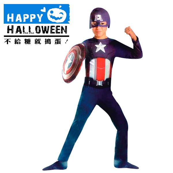 【派對造型服/道具】萬聖節裝扮 隊長超人裝 F0175790