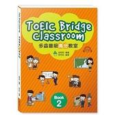 多益普級高分教室Book2(1CD)