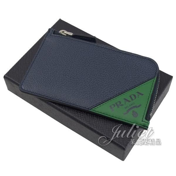 茱麗葉精品【全新現貨】PRADA 2MC021 經典LOGO撞色牛皮多卡式零錢包.深藍/綠