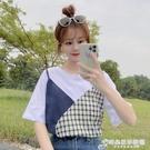 網紅假兩件上衣服短袖2021年新款女寬鬆百搭學生韓版撞色拼接t恤 時尚芭莎