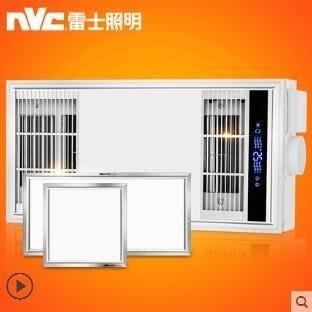 浴霸  家用智慧風暖浴霸衛生間集成吊頂嵌入式換氣三合一浴室暖風機 非凡小鋪 JD